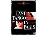 ラストタンゴ・イン・パリ <オリジナル無修正版> DVD
