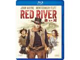 赤い河 BD