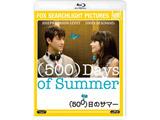(500)日のサマー BD