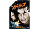 スピード2 DVD