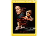 スリー・ビルボード DVD