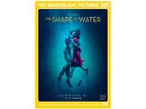 シェイプ・オブ・ウォーター オリジナル無修正版 DVD