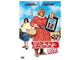ビッグママ・ハウス3 DVD