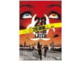 28週後...<特別編> DVD