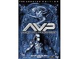 エイリアンVS.プレデター 完全版 DVD
