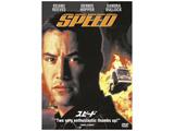 スピード DVD