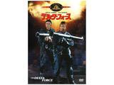 デルタ・フォース DVD