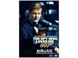 007/私を愛したスパイ<デジタルリマスター・バージョン> DVD