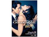 007/ゴールデンアイ<デジタルリマスター・バージョン> DVD