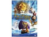 ベスト・ヒット ナルニア国物語/第3章:アスラン王と魔法の島 DVD