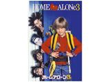 ベスト・ヒット ホーム・アローン3 DVD