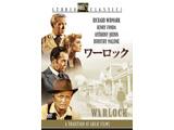 ワーロック DVD