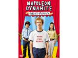 ナポレオン・ダイナマイト 【DVD】