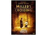 ミラーズ・クロッシング<スペシャル・エディション> 【DVD】