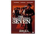 荒野の七人<特別編> 【DVD】