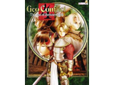 GEO CONFLICT 4