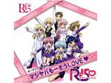 R-15 / TVアニメ R-15 OPテーマ「マジヤバもーそうLOVE」 DVD付 CD