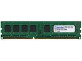 増設メモリ デスクトップ用   PDD3/1333-2G [DIMM DDR3 /2GB /1枚 /240pin]
