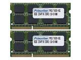 PAN316008GX2 PC3-12800(DDR3-1600)対応ノートブック用メモリDDR3 SDRAM S.O.DIMM(8GB・2枚) PAN3/1600-8GX2