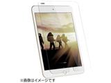 【在庫限り】 iPad mini 4用 ガラススクリーンプロテクター URBAN ARMOR GEAR UAG-IPDM4SP