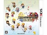 シアトリズム ファイナルファンタジー【3DS】