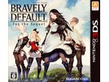 〔中古品〕 ブレイブリーデフォルト フォーザ・シークウェル(BRAVELY DEFAULT For the Sequel) 【3DS】