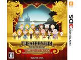 シアトリズム ファイナルファンタジー カーテンコール【3DSゲームソフト】