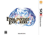 【在庫限り】 ファイナルファンタジー エクスプローラーズ 【3DSゲームソフト】