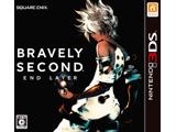 【在庫限り】 BRAVELY SECOND (ブレイブリーセカンド) 【3DSゲームソフト】