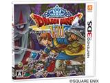 ドラゴンクエストVIII 空と海と大地と呪われし姫君 【3DSゲームソフト】
