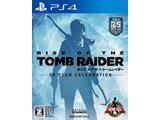 Rise of the Tomb Raider (ライズ オブ ザ トゥームレイダー) 【PS4ゲームソフト】