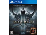 Diablo III Reaper of Souls (ディアブロ III リーパー オブ ソウルズ) Ultimate Evil Edition 【PS4ゲームソフト】