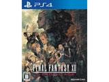 ファイナルファンタジーXII ザ ゾディアック エイジ 【PS4ゲームソフト】