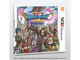 ドラゴンクエストXI 過ぎ去りし時を求めて 【3DSゲームソフト】