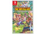 聖剣伝説コレクション 【Switchゲームソフト】