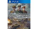 サドン ストライク 4 【PS4ゲームソフト】