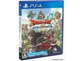 【在庫限り】 ドラゴンクエストX 5000年の旅路 遥かなる故郷へ オンライン 【PS4ゲームソフト】