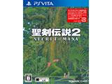 聖剣伝説2 シークレット オブ マナ 【PS Vitaゲームソフト】
