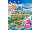 MEGA盛り トロピコ5 コンプリート コレクション 【PS4ゲームソフト】
