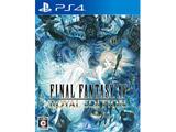 FINAL FANTASY XV ROYAL EDITION (ファイナルファンタジー15 ロイヤルエディション) 【PS4ゲームソフト】