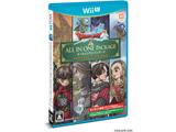 【在庫限り】 ドラゴンクエストX オールインワンパッケージ 【Wii Uゲームソフト】