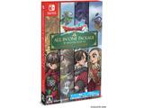 ドラゴンクエストX オールインワンパッケージ 【Switchゲームソフト】
