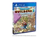 【12/20発売予定】 ドラゴンクエストビルダーズ2 破壊神シドーとからっぽの島 【PS4ゲームソフト】