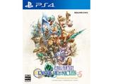 【08/27発売予定】 ファイナルファンタジー・クリスタルクロニクル リマスター 【PS4ゲームソフト】