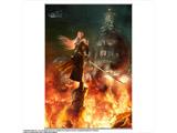 【09月発売予定】 FINAL FANTASY VII REMAKE ウォールスクロール Vol.2 ※07/07(日)までの限定受注※