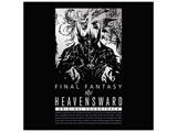 HEAVENSWARD / FINAL FANTASY 14 OST 映像付サントラ BD