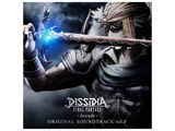 DISSIDIA FINAL FANTASY -Arcade- ORIGINAL SOUNDTRACK vol.2 CD