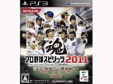 プロ野球スピリッツ2011【PS3】   [PS3]