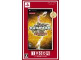 麻雀格闘倶楽部 全国対戦版(ベストセレクション)【PSP】