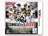 (限定特価) プロ野球スピリッツ2011【3DS】   [ニンテンドー3DS]